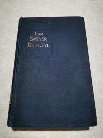 TOM SAWYER , DETECTIV(汤姆索亚历险记,侦探) 精装馆藏.