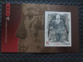 2003-7(1-1)T《乐山大佛》特种邮票小型张【面值8元】