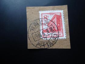 邮票  普13  建筑  信销票   甘肃  兰州  戳