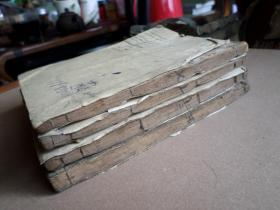 清木刻本鼓词   巧奇冤   存卷3卷4卷6卷8  四册  每册约100面左右  卷3完整  其余前后各缺几面不等  内里完整  具体见介绍和图    ----单选1册500