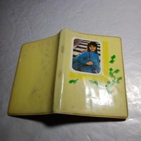 黄色塑料皮笔记本 1987年11月64开日记本 插图人物
