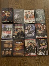 DVD 第二集