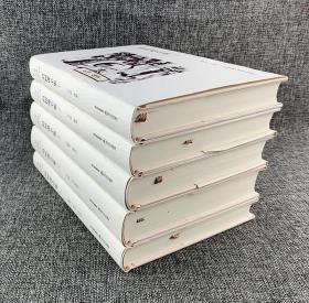 赵树理全集(套装共5册)精装全五卷(除云南、广西、海南、新疆、青海、西藏六省外全国包邮)