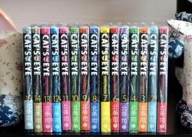猫眼三姐妹1-15全 北条司 25K精装中文完全版 城市猎人