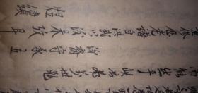 义门陈氏族谱2册,为民国版,手抄本毛笔字整齐,有研究价值观,值得收藏,内有序,诗,字派,世系,墓志铭等重要资料,