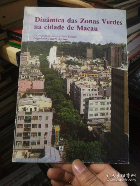 Dinâmica das Zonas Verdes na cidade de Macau