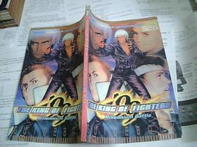 THE KING OF FIGHTERS  Millennium Battle GUIDE BOOK  snk1999 拳皇别册攻略