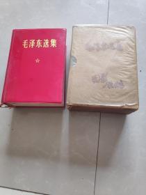 毛泽东选集一卷本 64开带外盒