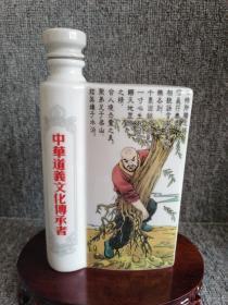 景德镇鲁智深倒拔垂杨柳图案水浒传酒瓶