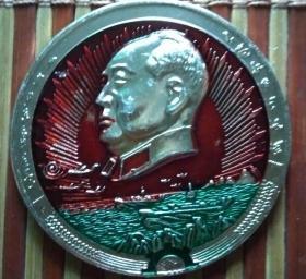 毛主席像章(收藏)毛主席万岁