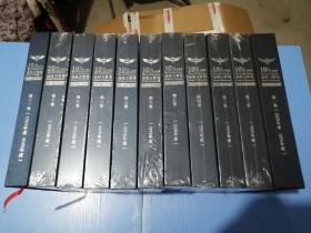 战略与管理十年合订本 1993-2004(全十一卷),