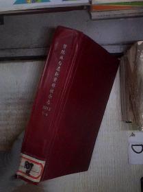 肾脏病与透析肾移植杂志   2013 1-6 精装
