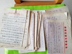 新四军女战士,苏中公学校友  王英(1917~)手札信稿