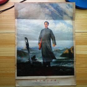 珍稀文革宣传画:《毛主席去安源》该画是68年参加演出《红太阳照亮安源山》同志所得赠品,上海工人革命造反总司令部杨浦区联络站赠