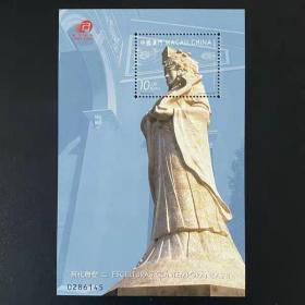 澳门邮票 2000年B010 现代雕塑二组小型张 妈祖天后  特价 原胶全品