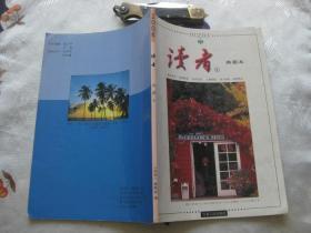 读者 典藏本(2006)