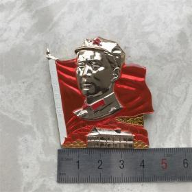 红色纪念收藏文革时期毛主席像章5大红旗套散件遵义会议1935.1