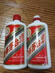 贵州茅台酒瓶2个(其中一个2009年一个2011年)2009年售68元,2011年售45元,合售113元。