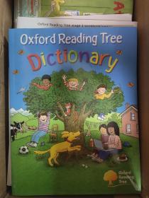 牛津阅读树1-4级