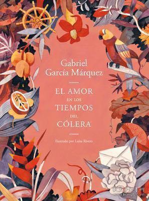 【预定】el amor en los tiempos del 霍乱时期的爱情西语版 西班牙语原版 马尔克斯