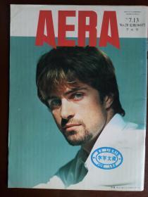 AERA 1998年7月13日号(封面=金. 罗西. 斯图加特 Kim Rossi Stuart ) 【日文原版杂志】