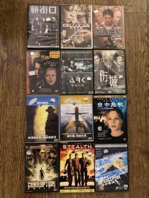 DVD 第一集