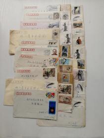 邮票  信件(合售)