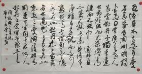 李书贺,1971年生于河南省内乡,号心畬斋主人。现为河南省书法家协会会员、内乡县书法家协会副主席、内乡县书协书法行业建设委员会主任。