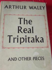 real tripitaka and other  pieces