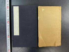 「中国医学史」1帙1册