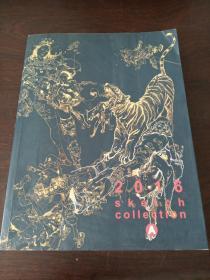 2016 SKETCH COLLECTION(金正基手漫,AB两册)