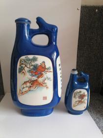 2010年景芝景阳春虎年纪念酒(十斤装)大酒瓶