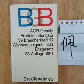 Bürgerliches Gesetzbuch (BGB) 德文原版