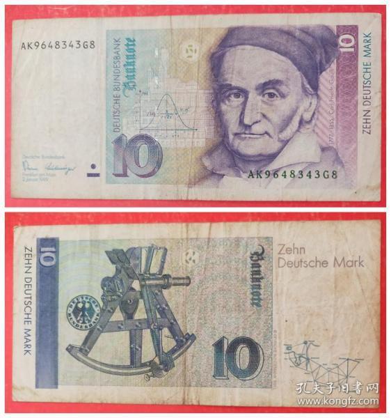 外国钱币:德国10马克纸币