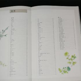 香港中文大学版  饶宗颐《饒宗頤書畫集》(8开精装)