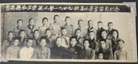 民国福建惠安童子军老照片——惠安县私立乐安小学1947年高小毕业,校长老师学生群体,研究乐安不可多得的资料,黏在一页相册上