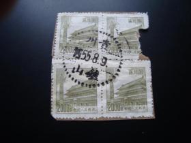 邮票  普7   天安门   贰仟圆    信销票   贵州  戳