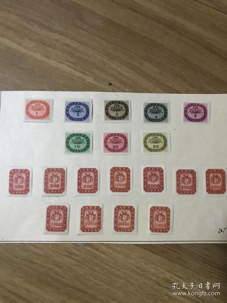 二战时期公事欠资邮票6套 全套新 早期匈牙利二战时期1940年代 公事欠资邮票等6套 全新 部分网上难寻 没有。保存很好 部分网上百元左右一套了 一起打包便宜出 先到先得
