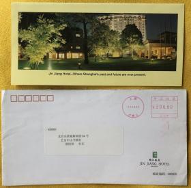 上海锦江饭店致邵恒秋实寄封 贺卡一枚