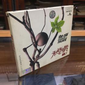 HDCD:天音老唱片 1  CD一张