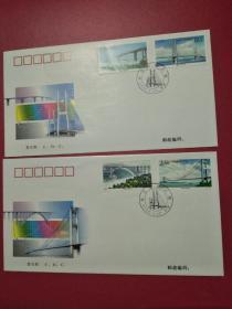 2000-8 长江公路大桥邮票首日封