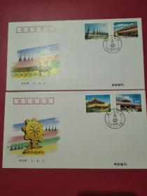 2000-9 塔尔寺邮票首日封