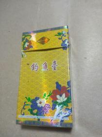 钓鱼台烟盒100'S(专供出口)