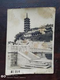 镇江金山寺老照片(12.5Cm×9cm)