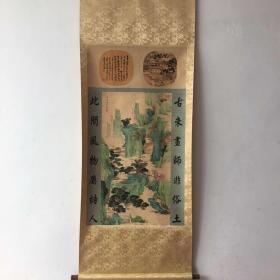 中堂画字画收藏仿古 吕焕成(山水)实拍 一物一图 7859