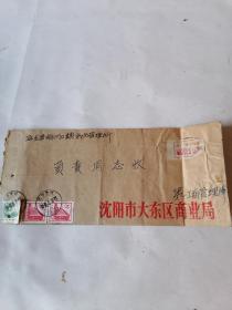 6分信封 邮票    50件以内商品收取一次运费。