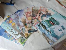 传统节日绘本(套装全10册)