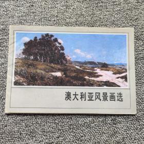 澳大利亚风景画选
