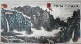 童乃寿  政府机关老藏家(保真)委托代售