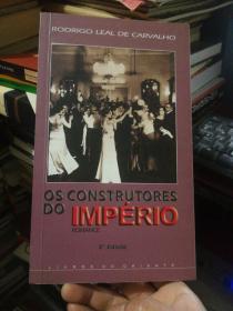 OS CONSTRUTORES DO IMPÉRIO